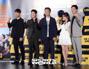 [SW포토]영화'롱 리브 더 킹 : 목포영웅' 파이팅!
