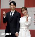 [SW포토] 한지민-정해인, 사랑의 하~트