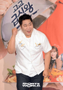 [SW포토]문세윤,'즐거운 고교급식왕'