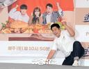 [SW포토]발 빠진 문세윤,'깜짝이야!'