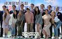 [SW포토] 제2회 드론낚시대회 성황리 개최