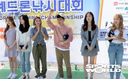 [SW포토] 개그맨 박성광, 세계드론낚시대회 화이팅