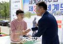 [SW포토] 세계드론낚시대회 홍보대사 박성광