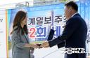 [SW포토] 배우 한선화, 세계낚시대회 홍보대사 위촉