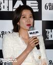 [SW포토] 배우 전혜진, '비스트' 춘배 역