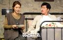 [SW포토] 연극 '미저리' 김성령-김상중