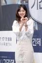 [SW포토]최유화,'사랑 가득한 하트'