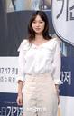 [SW포토]최유화,'법조계 얼음마녀 랍니다'