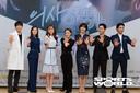 [SW포토] 드라마 '의사요한' 19일 첫 방송