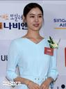 [SW포토] 김예원, 브랜드대상 라디오DJ부문 수상