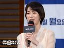 [SW포토] 배우 임지연, '숏커트는 드라마에서 처음'