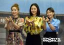[SW포토] 염정아-윤세아-박소담, 사랑해요!