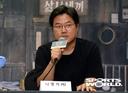 [SW포토] '삼시세끼 신촌편' 나영석 PD