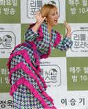 [SW포토] 개그우먼 박나래, 깜찍한 모습으로 포~즈