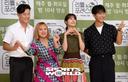 [SW포토] 예능프로그램 '리틀포레스트' 12일 첫 방송