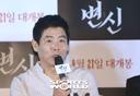 [SW포토]성동일,'영화 변신, 즐겁게 촬영했어요'