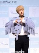 [SW포토]업텐션 선율,'허니텐 사랑합니다'