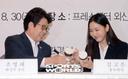 [SW포토]김고은,'1회용품 대신 텀블러'