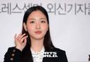 [SW포토]김고은,'자원순환 홍보대사 위촉 받았어요'