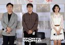 [SW포토]임원희-김강현-박해빛나,'재혼의 기술'