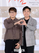 [SW포토]김강현-임원희,'우정의 하트 랍니다'