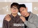 [SW포토]김강현-임원희,'재혼의 기술 기대해 주세요'
