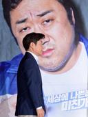 [SW포토]김상중,'마동석, 동석하지 못해서 미안하답니다'