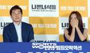 [SW포토]김아중,'김상중 아재 개그에 빵'