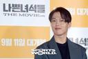 [SW포토]장기용,'나쁜녀석들, 데뷔작 입니다'
