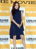 [SW포토]김아중,'나쁜녀석들 기대해 주세요'