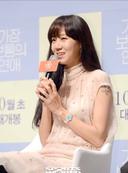 [SW포토]공효진,'김래원과 16년만에 호흡'