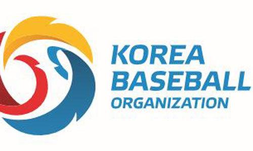 2020 KBO 행사 운영 대행업체 선정 입찰 공고