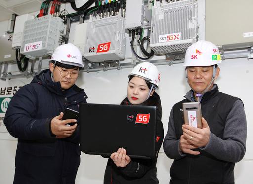 국내 통신 3사 광주광역시 지하철 5G 공동 서비스