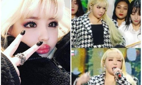 '음중' 쥐띠 특집, 박봄…'방송 보고 깜놀'