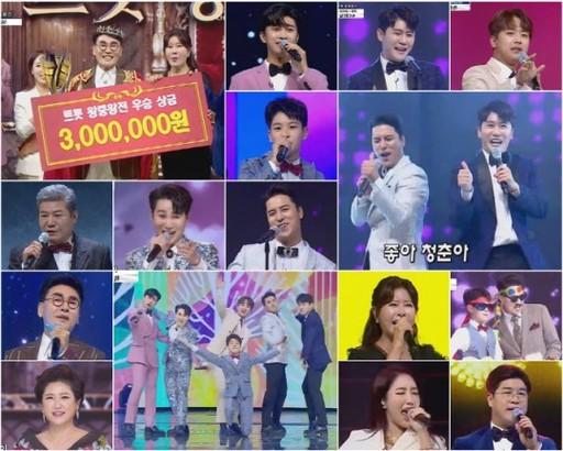 '졌잘싸' 임영웅, 조항조에 7점 차 패…'사랑의 콜센타' 30주 연속 시청률 1위 기염