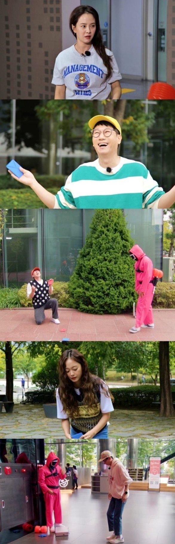 '런닝맨', '오징어 게임' 재해석한다…멤버들의 딱지치기 실력은?